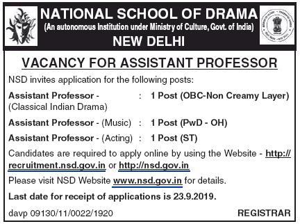 National School of Drama - ONLINE RECRUITMENT APPLICATION